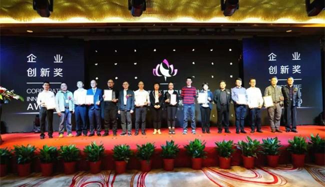 44件获奖作品将助力老年幸福生活 首届中国养老产品暨康复辅具设计大赛在长沙颁奖