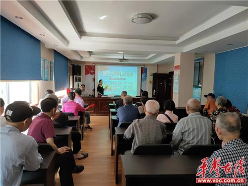 蚌塘社区开展移风易俗暨核心价值观主题宣讲活动