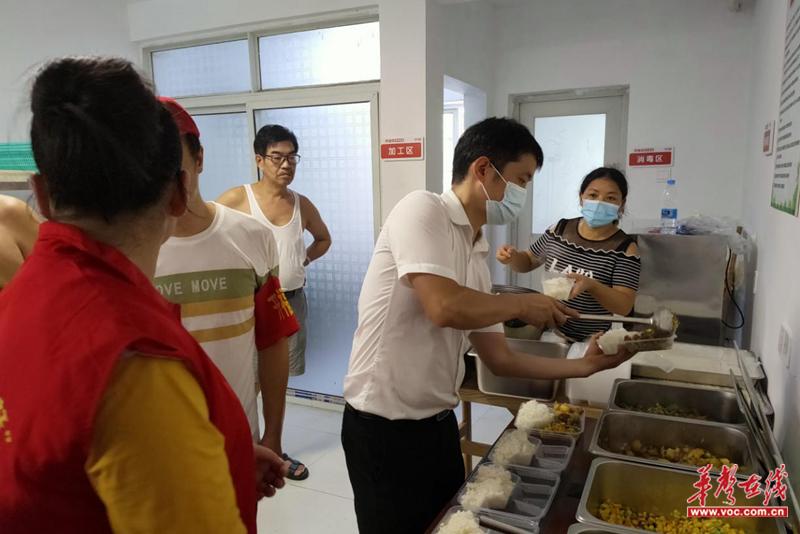 """蚌塘社區:老年食堂開餐啦!來自家門口的""""暖心幸福'食'光"""""""