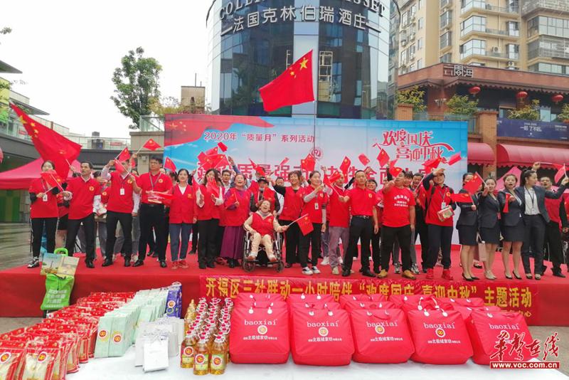 蚌塘社区:喜迎中秋佳节 歌唱伟大祖国
