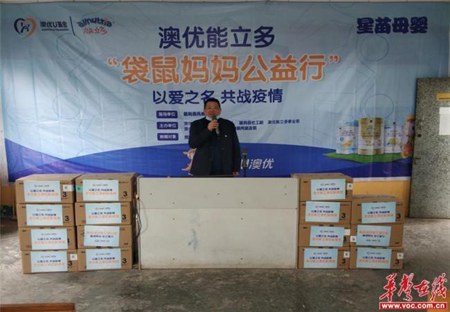 慈利县社工站:雨中捐赠雨中情,暖心慰问暖童