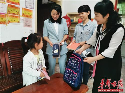 """淮川联城:暖心""""六一""""  与爱""""童""""行"""